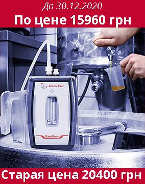 Новогодняя распродажа электронных плотномеров EasyDens для домашних и крафтовых мастеров
